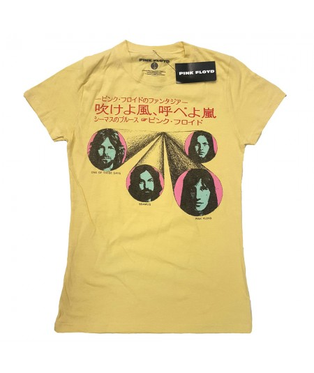 Tricou Dama Pink Floyd: One Of These Days